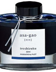Pilot Iroshizuku Bottled Fountain Pen Ink Asa-Gao (Morning Glory)