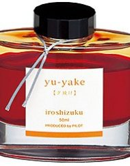 Pilot Iroshizuku Bottled Fountain Pen Ink Yu-Yake (Sunset)