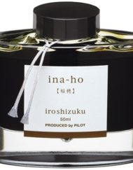 Pilot Iroshizuku Bottled Fountain Pen Ina-Ho (Rice Ear Golden Brown)