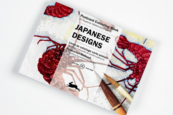 Pepin Artists' Postcard Colouring Book-Japanese Designs
