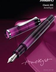 Pelikan Classic M205 Amethyst Fountain Pen