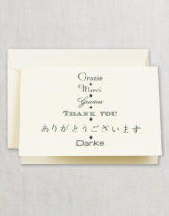 Multi-lingual Thank You Note