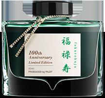 PILOT 100th ANNIVERSARY INK LIMITED EDITION FUKU-ROKU-JU (GREEN)
